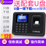 Comet attendance machine, fingerprint attendance machine attendance fingerprint work attendance machine fingerprint punch punch machine X1