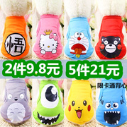 Dog clothes T-shirt vest spring summer Tactic VIP dog clothes pet cat pet clothes