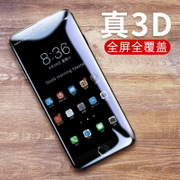 As the apple 7Plus iPhone7 full coverage film toughened 3D turnkey P patch 8 mobile phone Aqua i7 seven