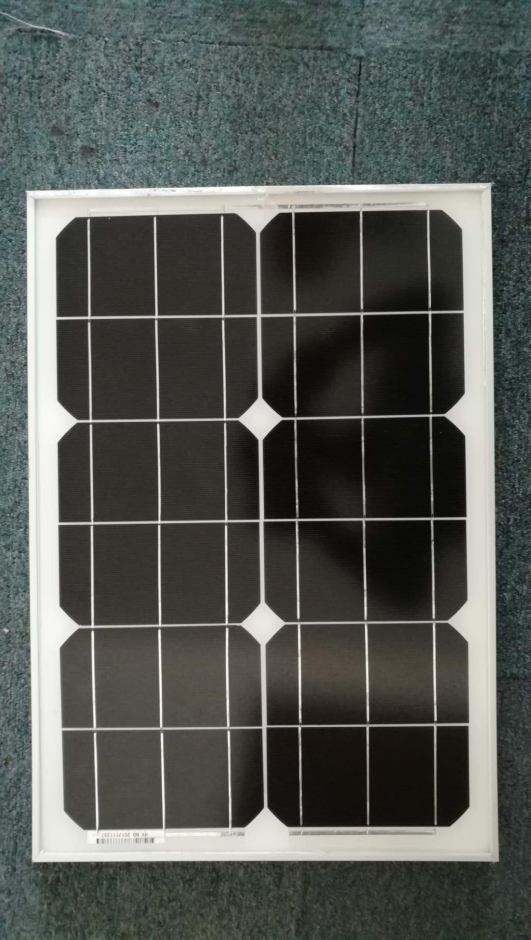 A级5V/6V20W太阳能光伏电池板单晶3.7V太阳能投光灯电池板锂电池