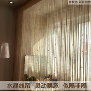 Crystal bead curtain curtain line room entrance partition curtains clothing store wedding decoration curtain tassel kindergarten