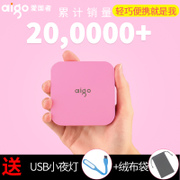 Aigo Patriot für echte 10.000 ma po tragbare, Universal Mobile Power mini - Kabinett von Apple