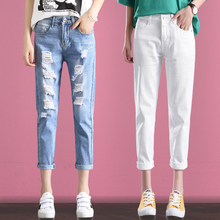 Shredded jeans female summer nine pants spring and autumn 2018 new Korean students bf wild high waist loose long pants