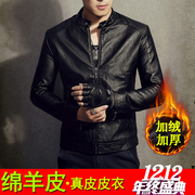 One locomotive leather man in Haining in autumn and winter with cashmere coat thick Korean sheep skin leather jacket