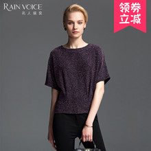 The new summer dress thin sweater MRRs pure short - short sleeved T-shirts and loose women