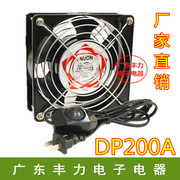 Manufacturers sell 12038 12cm 220V DP200A KTV cabinets, silent axial fan, cooling fan