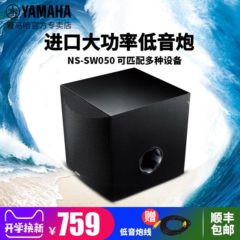 Купить Сабвуферы в Китае, в интернет магазине таобао на русском языке