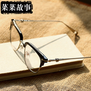 Joker with retro half frame glasses frame male tide flat mirror female anti radiation glasses frame with eyes