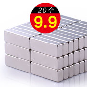 The 15x5x3mm magnet NdFeB magnetic magnet magnet and magnetic steel rectangular super small