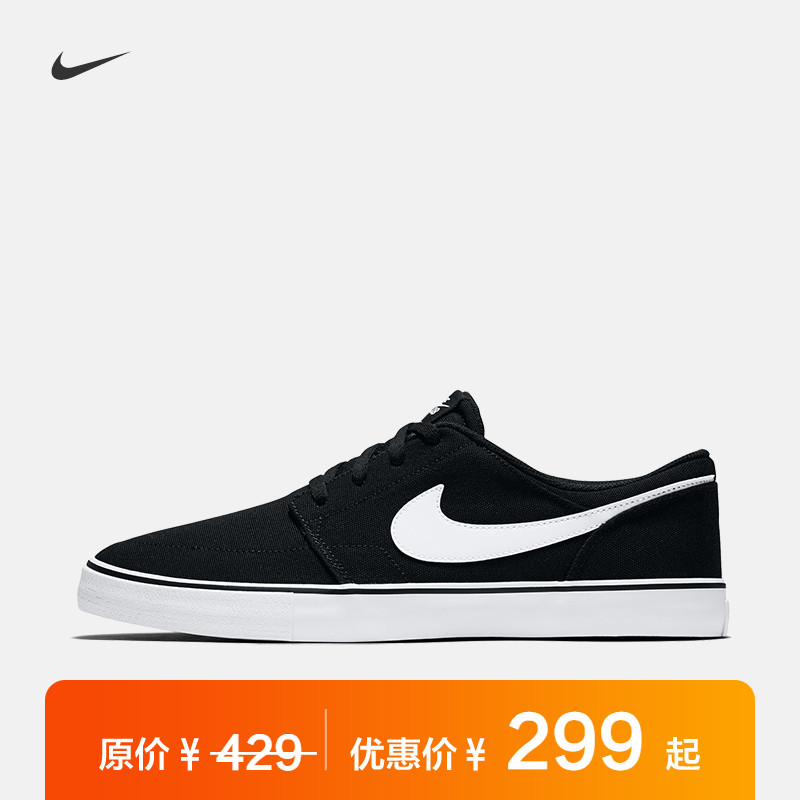 Купить Обувь для скейтбординга / Кеды  в Китае, в интернет магазине таобао на русском языке