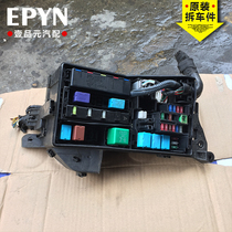 insurance from the best taobao agent yoycart com fuse box toyota crown reiz old and new crown reiz fuse box fuse box the original