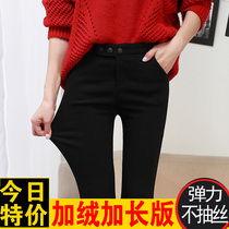 Jeans high waist long black pants wearing long version by the end of summer and autumn and velvet feet pencil trousers thin