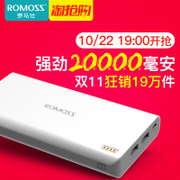 Mobile phone universal mobile power ROMOSS/ genuine treasure Rome Shi sense6 20000M Ma charging