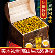 Anxi mountain tea Tieguanyin tea featured Luzhou wooden gift box orchid fragrance Oolong Tea 500g