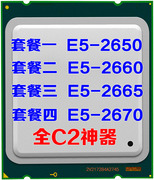 Intel E5-2650 E5-2660 E5-2665 E5-2670 CPU Xeon C2 step official version