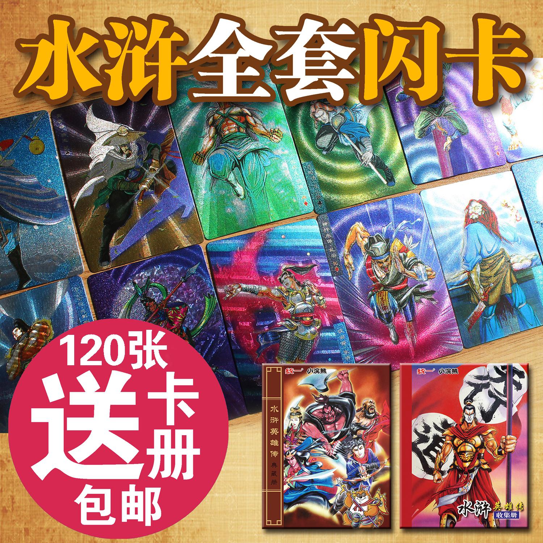 Купить Значки / Карты / Открытки в Китае, в интернет магазине таобао на русском языке