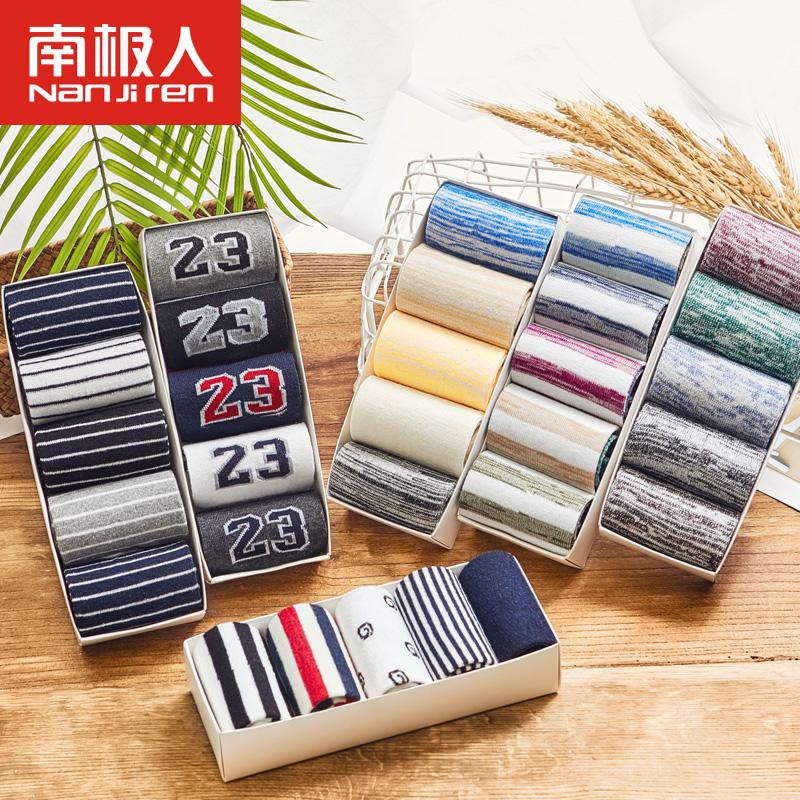 Купить Носки мужские в Китае, в интернет магазине таобао на русском языке