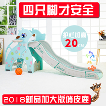 Children slide baby toy baby slide slide indoor home amusement park combination small thickening lengthening