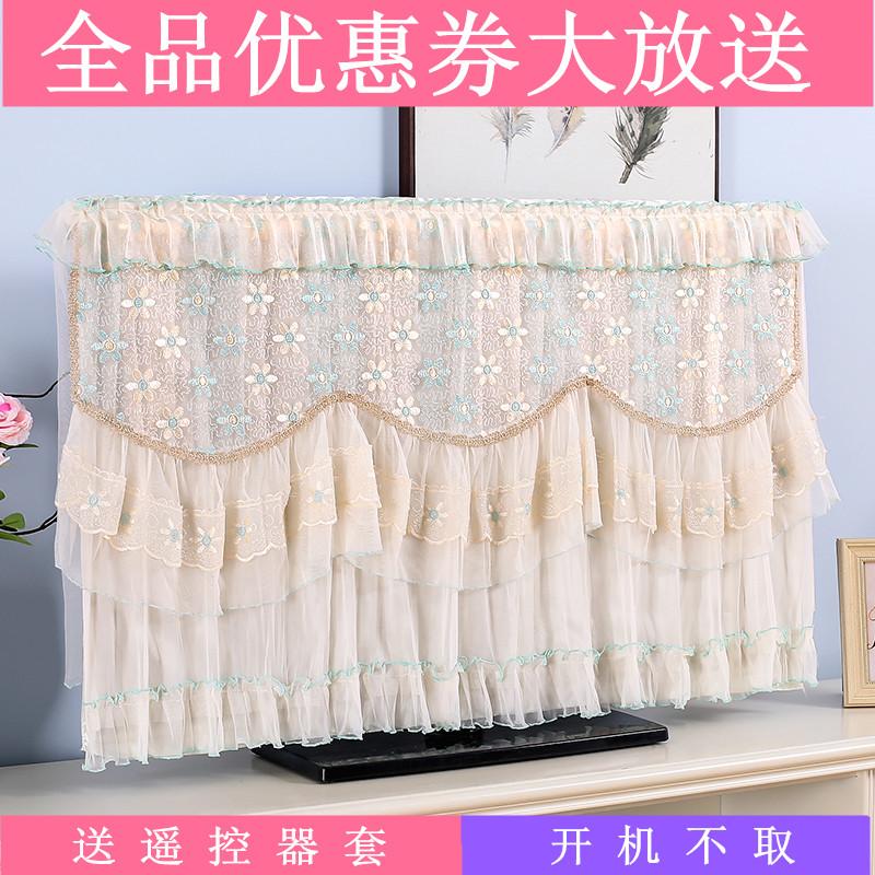 Купить Чехлы для телевизоров в Китае, в интернет магазине таобао на русском языке