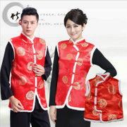 Happy New Year Chinese men and women vest Kanjian family portrait red costume photography vest vest parent-child costumes