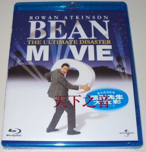 Blue BD Mr. Bean movie /Bean Ultimate Disaster/ (H) Chinese region.