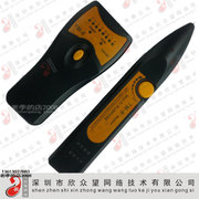 TM - 8 line instrument to check the smart mouse line device of check device on the network tester of line after line