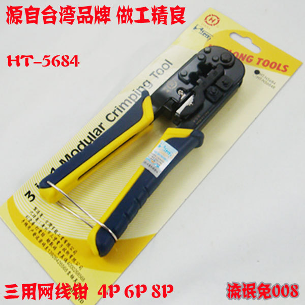 Three Fort HT-5684 cable clamp, RJ45 clamp, RJ11 crystal head, net head special tool three use net pliers