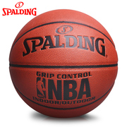 Bao Shunfeng Spalding 74-604Y Lanqiu indoor and outdoor basketball game basketball wear control NBA