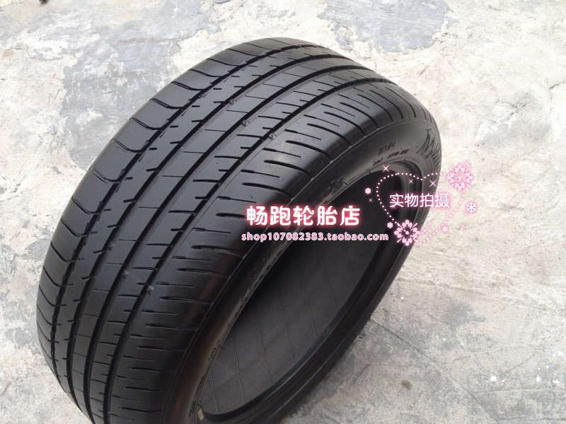 Authentic automobile tires Michelin PP2 225/245 255/45 r17 BMW/audi is cool beetle