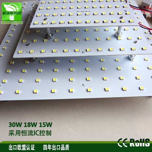 Led ceiling lamp retrofit lamp square lamp Strip adapted Board lights light led lamp led light bulbs