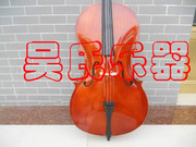 Exclusive new pure handmade beginners spread cello work jean jean