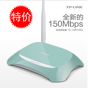 TP tl-wr742n 150M Wireless Router WiFi traffic Control 740 upgrade