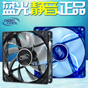 Aeolus 12CM 12 inch fan silent cooling fan of computer power big fan LED12V