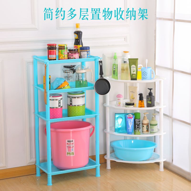 Shower room bathroom shelf basin plastic holder for toilet receive storage shelves fall to the ground