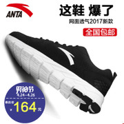 Anta shoes spring 2017 new lightweight running shoes wear sports shoes casual shoes men air damping