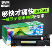 The weather applies to HP M1216nfh, M1213nf hpM1136 cartridges, P1108 printers, MFP cartridges