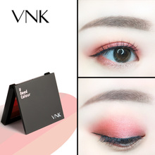 OMG program recommended vnk eye shadow plate, four color earth wine, red peach blossom makeup, bean paste red powder.