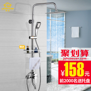 A shower of copper faucet set rhyme shower spraying nozzle suit thin cold shower booster