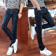 2017 Korean youth spring section jeans casual pants pants slim personality fashion