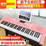 Genuine 2117 smart 61 key keyboard & piano piano teaching adult children electronic piano beginners