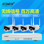 Stjiatu wireless 1 million 300 thousand monitoring equipment set WiFi home network camera package monitor Road 4