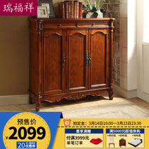 Rui Fu Xiang American Continental Three Door Storage Cabinets Solid Wood  Shoe Cabinet Porch Cabinet
