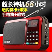 SAST/ SAST T-50 radio old man mini mini audio card small speaker portable player
