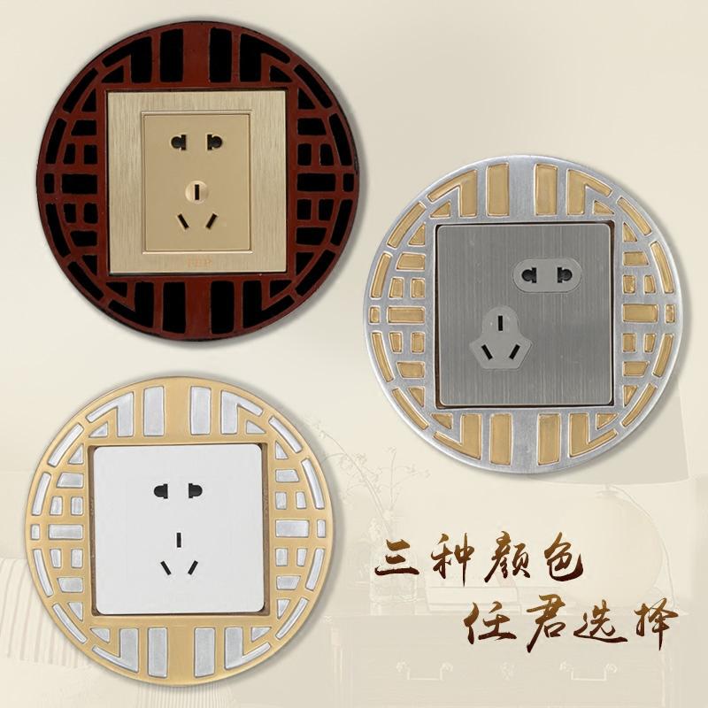 中式开关贴墙贴保护套古典中国风格客厅墙壁插座装饰灯开关保护套