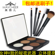 S son stereo bronzing powder high light color shadow face powder Biying eyebrow grooming plate combination beginners