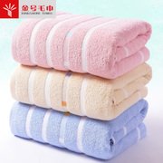 King Cotton Towel plain home atmosphere spongy adult practical and comfortable shipping specifications