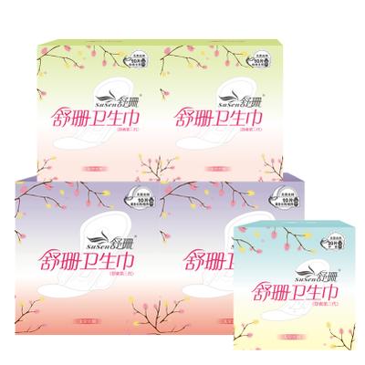 舒珊正品卫生巾促销套餐 含日用2包 普通夜用 2包护垫 1包正品