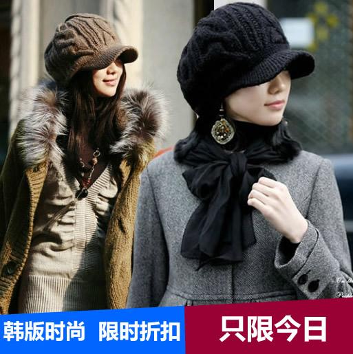 冬季帽子女冬天韩版潮时尚可爱秋冬针织毛线帽女士加绒保暖护耳帽