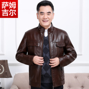 Men's clothing in the middle of the year old men's clothing 2017 new father's jacket coat