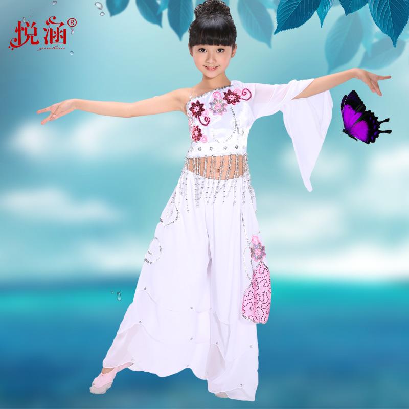 六一儿童江南古典舞秧歌服雨中花舞蹈伞舞演出服幼儿园表演服飘逸